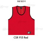 CSR 915